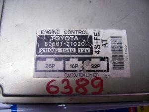 Компьютер на Toyota Carina ST190 4S-FE