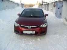 Продам HONDA CIVIC 2008 года