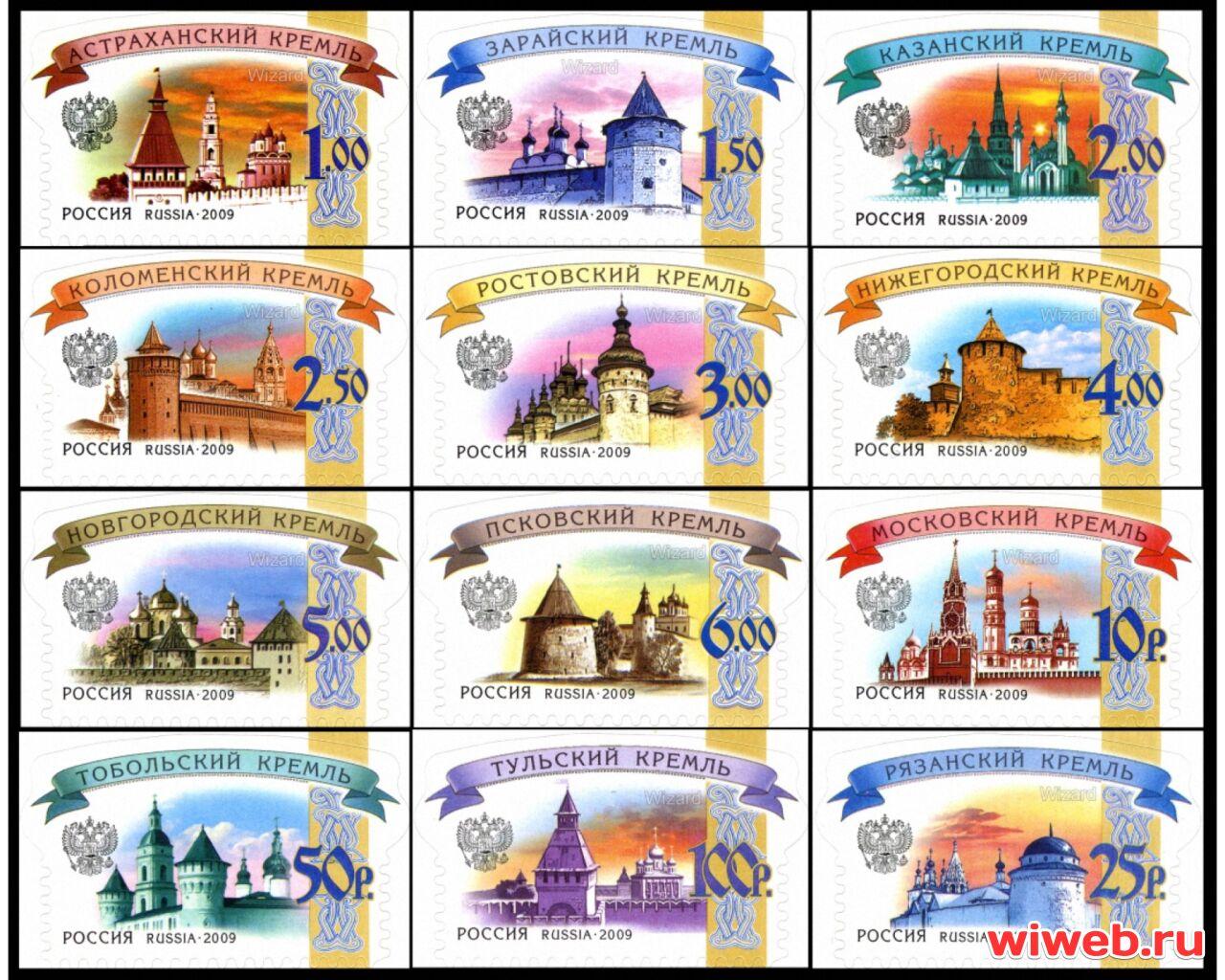 Марки на открытки по россии сколько
