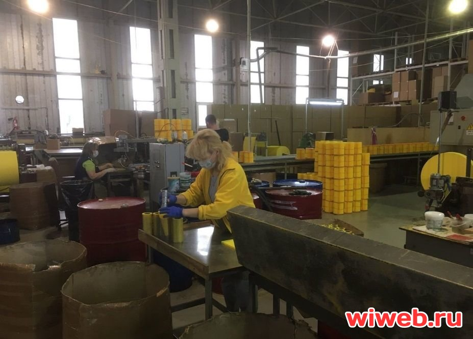 вакансии оператор конвейера