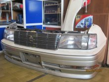 nose cut TOYOTA CROWN