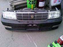 Nose cut TOYOTA CROWN 151