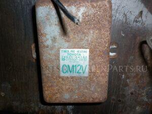 Электронный блок на Toyota Town Ace CM20 1C 28521-64162