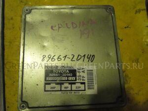Блок управления efi на Toyota Caldina 191 3S-FE 89661-2D140