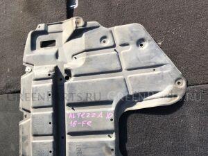 Защита двигателя на Toyota Altezza SXE10