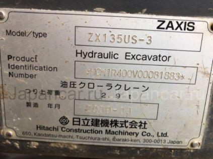 Экскаватор гусеничный HITACHI ZX135US-3 2008 года во Владивостоке