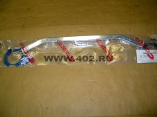 ходовая часть SUBARU FORESTER CUSCO TYPE OS TOWER BAR (F) SUBARU IMPREZA (GC8), FORESTER (SF5) SF5