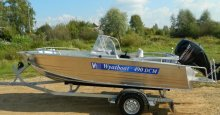 Катер  Wyatboat 490DCM  2015