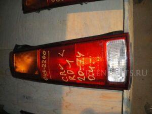 Стоп-сигнал на Honda CR-V RD1 B20B