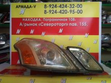 Фара TOYOTA MARK II BLIT 22-315