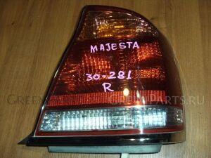 Стоп на Toyota MAJESTA UZS171/ JZS175/ UZS173 30-281