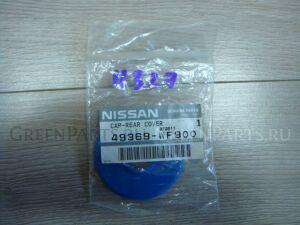 Заглушка на Nissan Prairie M12