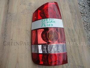 Стоп на Toyota Noah AZR60 28157