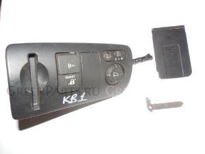 Иммобилайзер на Honda Legend KB1