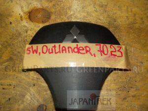Подушка безопастности на руль на Mitsubishi Outlander CW5W 4B12 7023