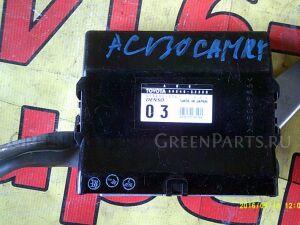 Блок управления abs на Toyota Camry ACV30 2AZ