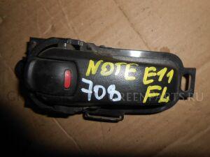 Ручка двери внутренняя на Nissan Note E11 708