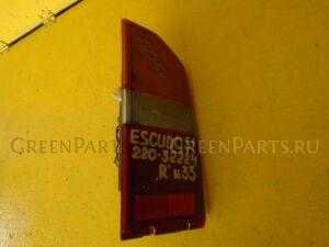 Стоп на Suzuki Escudo TD51W 220-32224