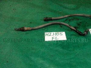 Шланг тормозной на Toyota LAND CRUISER 105 FZJ105, HDJ100L, HZJ105, UZJ100L 1HZ