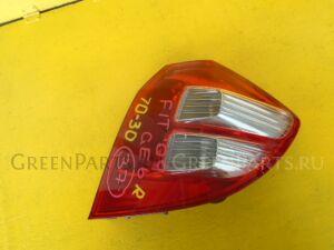 Стоп на Honda Fit GE6 7030