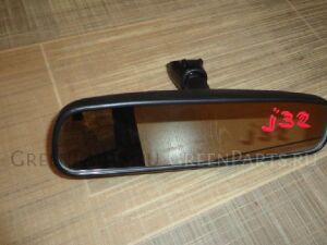 Зеркало салона на Nissan Teana J32