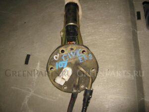 Бензонасос на Honda Civic EK2 D13B