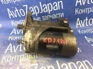 Стартер на Toyota Land Cruiser Prado KDJ120, RZJ120, TRJ120, VZJ120, GRJ120 1KD 28100-30050