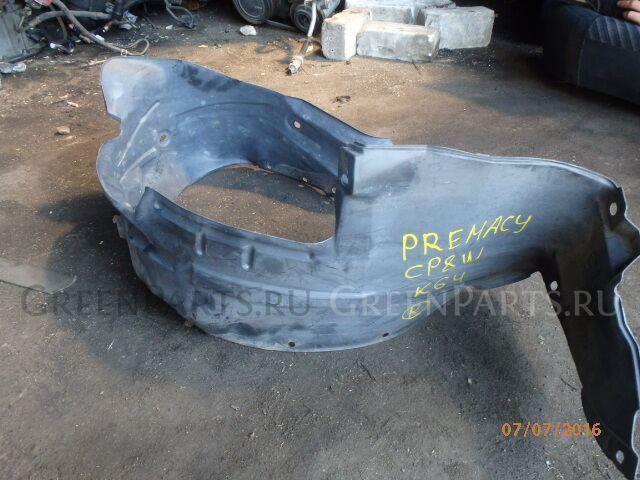 Подкрылок на Mazda Premacy CP8W