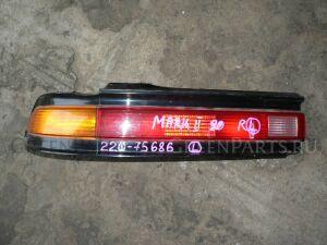 Стоп на Toyota Mark II GX90 22224