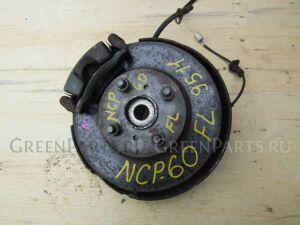 Суппорт на Toyota Ist NCP60 2NZ-FE 0039511