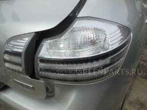 Стоп на Toyota Blade AZE154, AZE156, GRE156 2GRFE