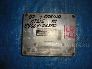 Блок управления efi на Toyota Carina ST215 3S-FE 89661-21280