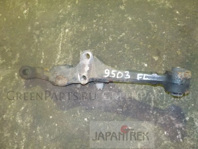 Рычаг на Honda Accord CL2 H23A 9503