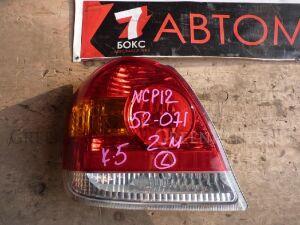 Стоп на Toyota Platz NCP12 52071