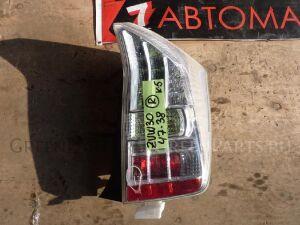 Стоп на Toyota Prius ZVW30 4738
