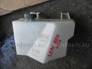 Бачок расширительный на Nissan Leaf ZE0 EM61 21710-3NA0A