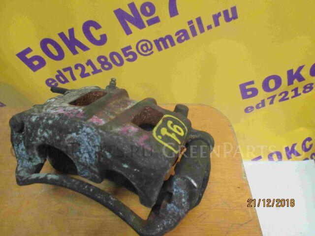 Суппорт на Mazda Bongo Friendee SGLW WL-T