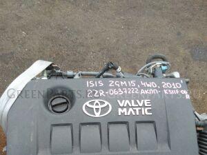 Двигатель на Toyota Isis ZGM15 2ZR 0637222