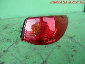 Стоп на Toyota Mark X GRX130, GRX133, GRX135 4GR-FSE 22-351