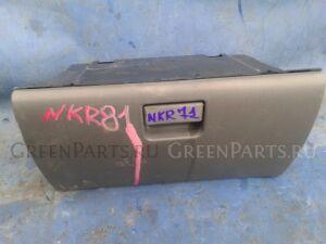 Бардачок на Isuzu ELF NKR71 4HG1,4HL1,4HE1