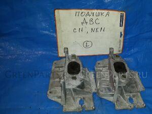 Подушка двигателя на Nissan Tiida C11