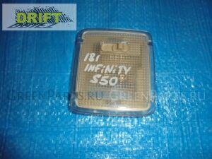 Светильник салона на Infiniti FX35 S50