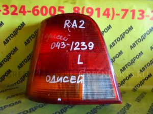 Стоп-сигнал на Honda Odyssey RA2 0431239
