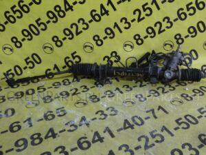Рейка рулевая на Toyota Carib/Corolla/Sprinter/Spacio/Levin AE100/AE101/EE101/CE100/AE110/AE111/EE111/CE110