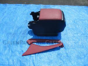 Подлокотник на Lexus RX450H GYL25