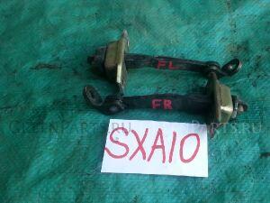 Ограничитель двери на Toyota Rav4 sxa11,sxa10,sxa15,sxa16 3SFE