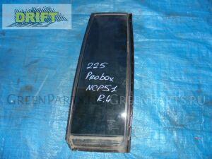 Стекло на Toyota Probox NCP51