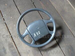 Руль на Nissan Cefiro A32