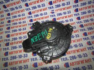 Мотор печки на Toyota Corolla Axio NZE141 1NZ-FE 6001883