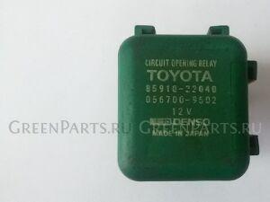 Реле на Toyota 8591022040,0567009502